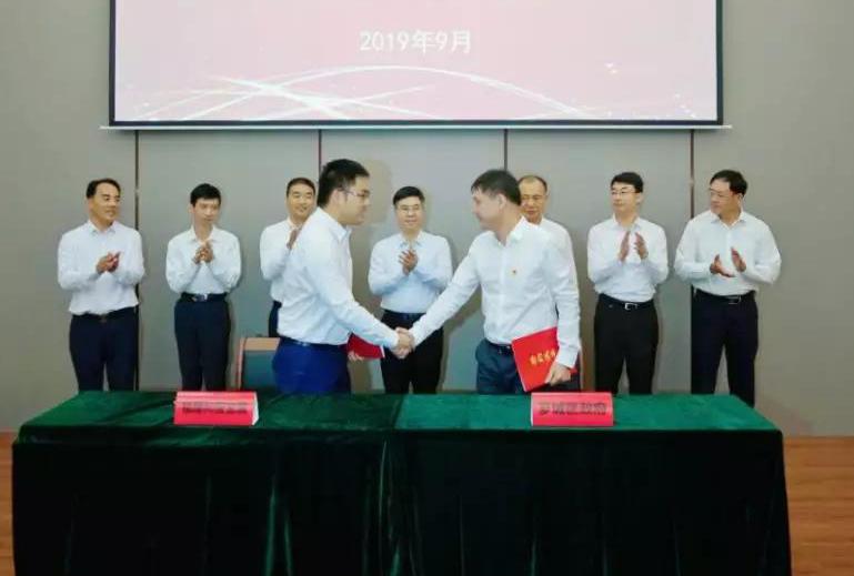 市长刘远带队参加威廉希尔体育iOS集团冷轧硅钢项目签约仪式