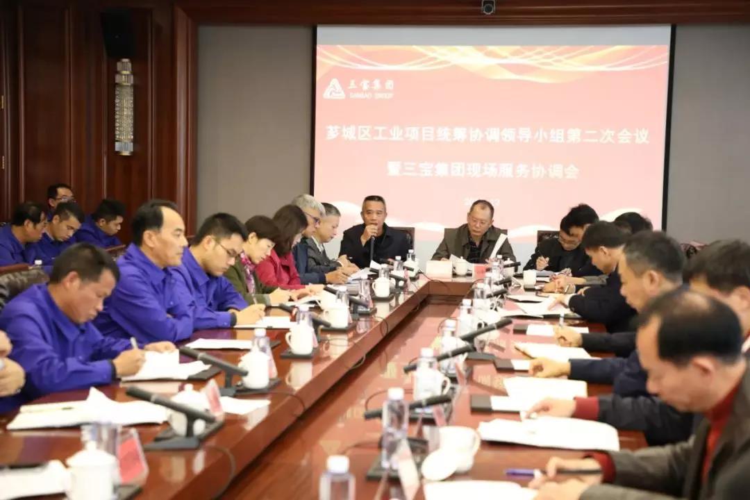 芗城区创新设立重点企业综合服务协调办公室