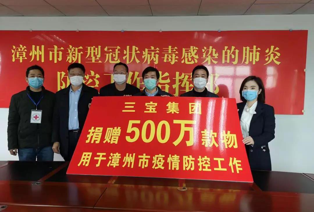 抗击疫情 为爱前行|乐虎国际唯一网站集团捐赠500万元助力打赢疫情防控阻击战