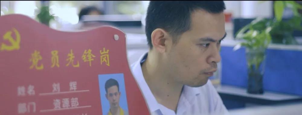 党员立潮头,领跑当先锋 刘辉:十年一觉乐虎国际唯一网站梦,赢得劳模薄幸名
