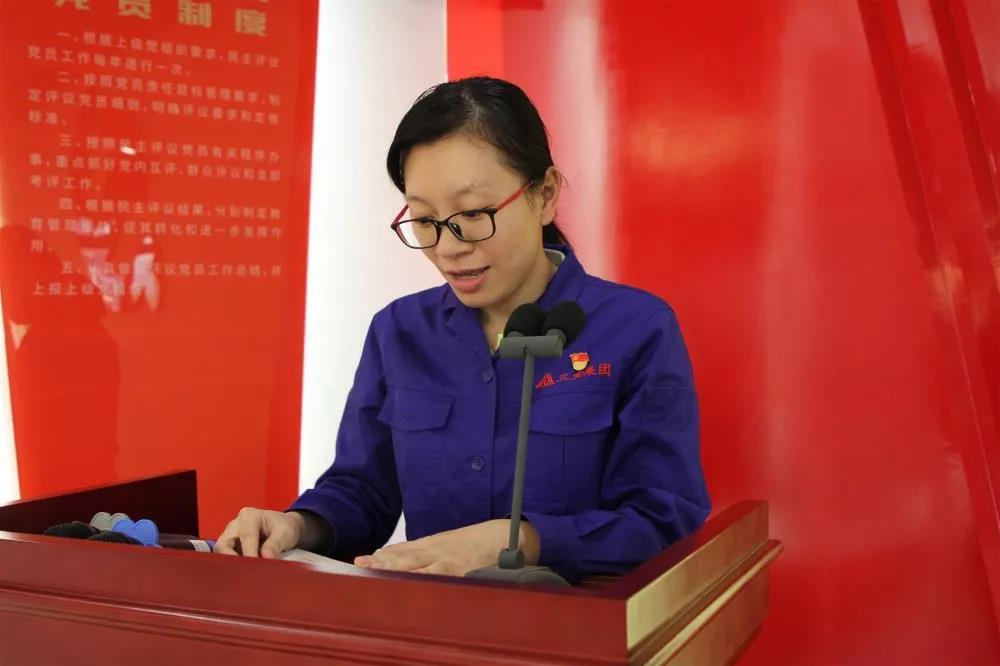党员立潮头,领跑当先锋之二十 吴婧:钢铁之花,青春无悔
