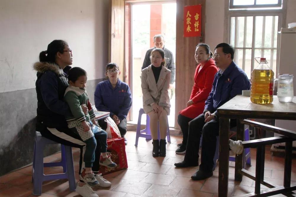 """乐虎国际唯一网站集团党委开展""""暖心工程"""",走访慰问困难党员和职工"""