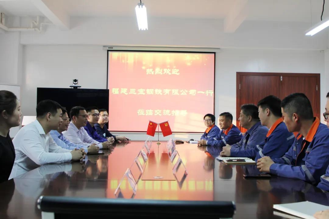 """热烈祝贺乐虎国际唯一网站集团获得中国核工业授予的""""优秀合作伙伴""""荣誉称号"""
