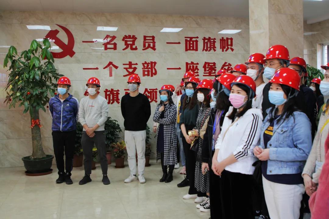 芗城区优秀青年干部能力建设提升培训班学员莅临我司参观党建工作