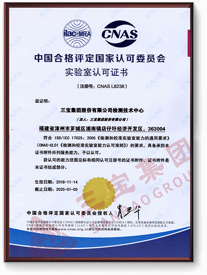 中国合格评定国家认可委员会