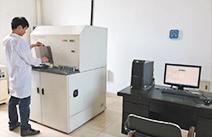 日本岛津X荧光射线光谱仪